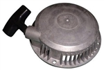 Wacker WM80 starter recoil cover assembly